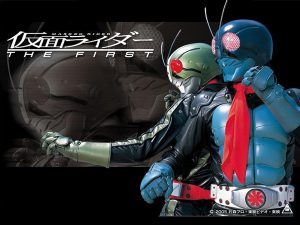 Masked Rider Song