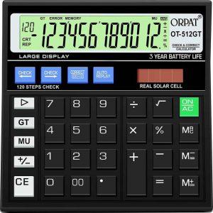 Calculator เครื่องคิดเลข